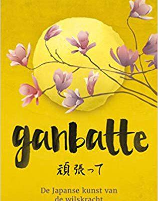 GANBATTE erscheint am 16. Juni 2021 in den Niederlanden bei Meulenhoff Boekerij